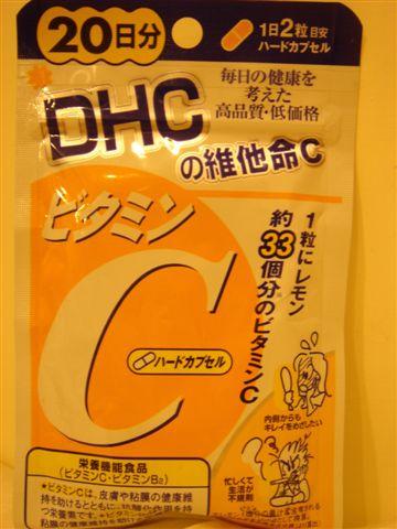DSC09740.JPG