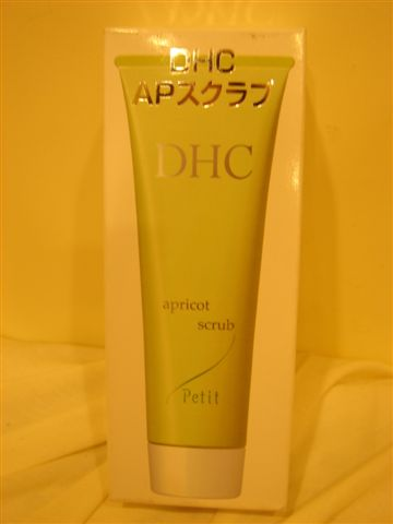 DSC09751.JPG