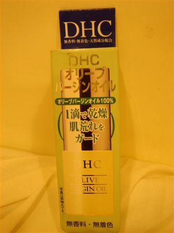 DSC09754.JPG