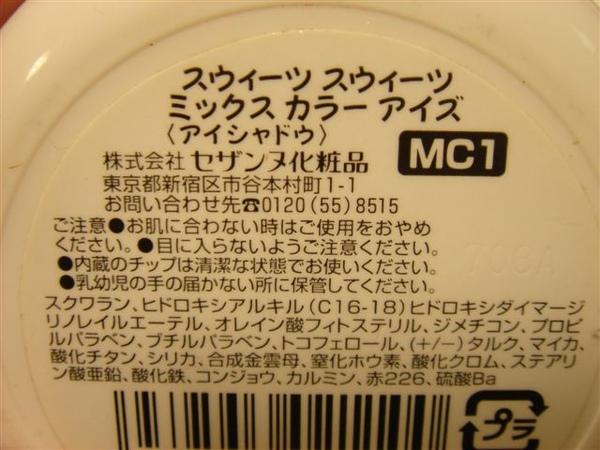 DSC09417.JPG
