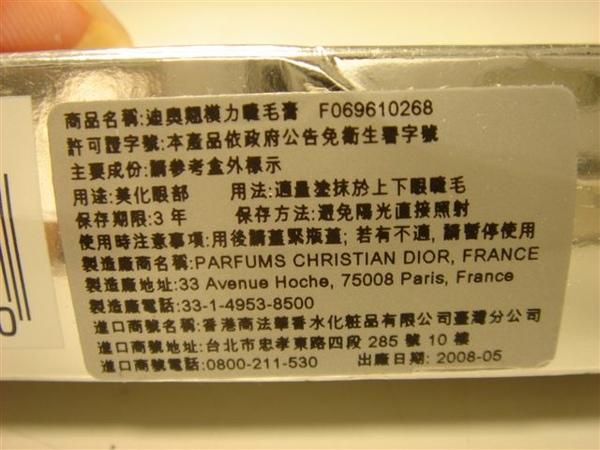 DSC02681.JPG
