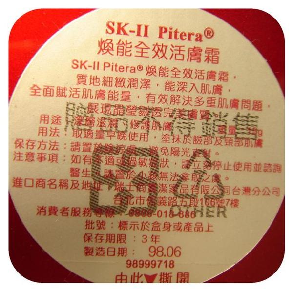 DSC05440.JPG