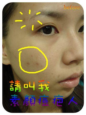 DSC06895.1.jpg