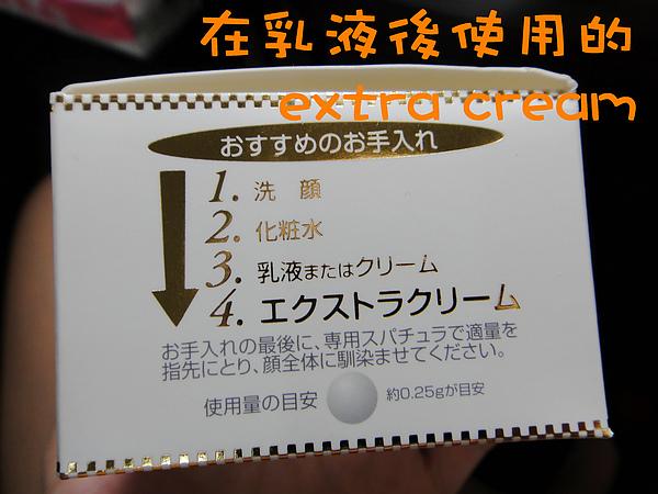 DSC01507.JPG