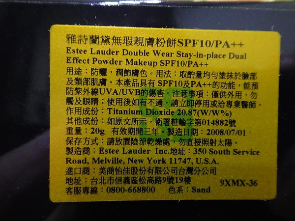 DSC03136.JPG