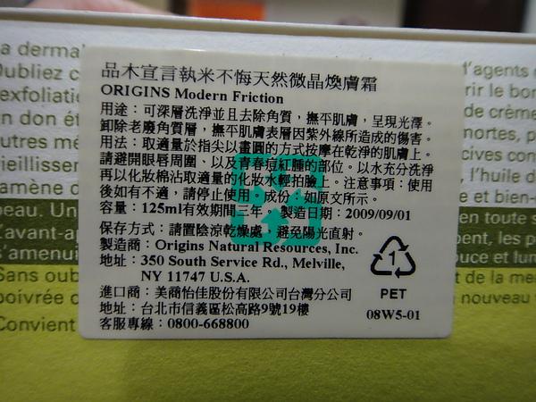 DSC02948.JPG