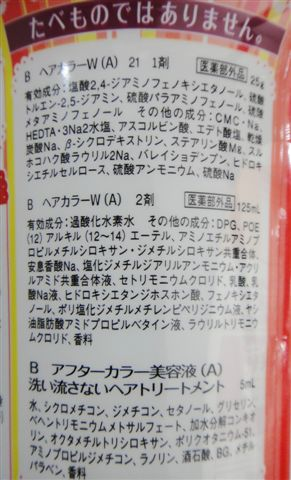 DSC01856.JPG