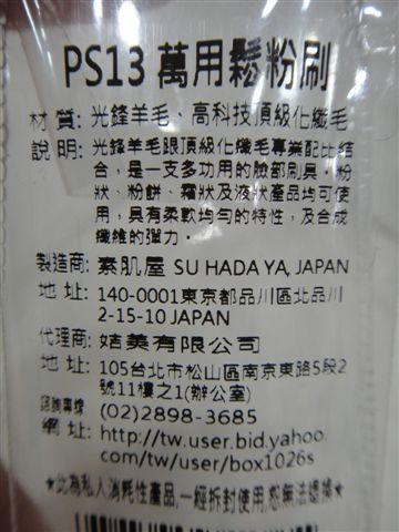 DSC06120.JPG