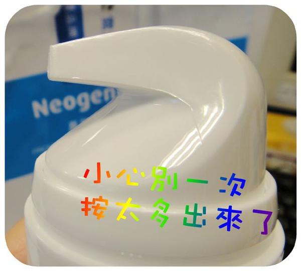 DSC08717.JPG