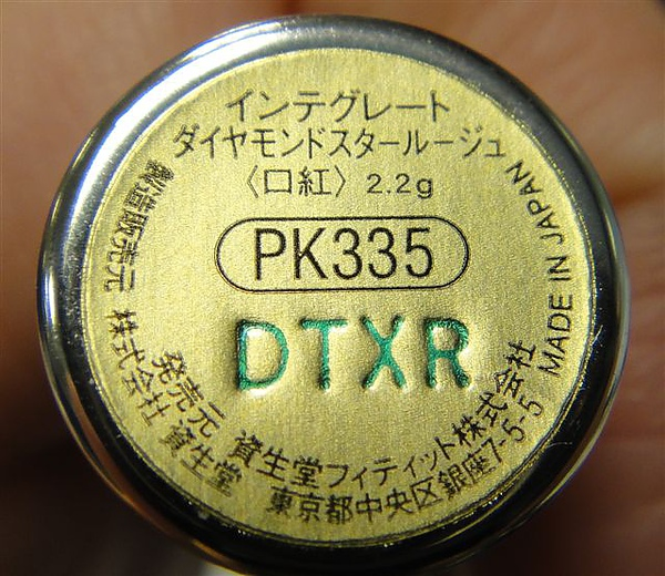 DSC04644.JPG