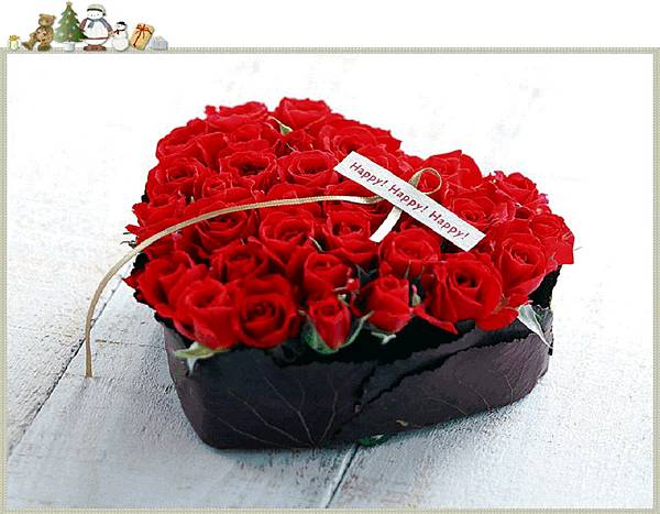 心形玫瑰.bmp