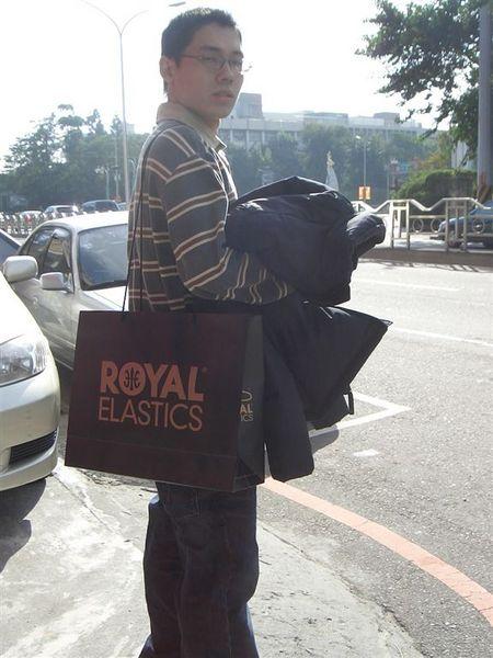 背上ROYAL的袋子