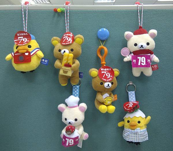 7-11拉拉熊79折大拍賣.jpg