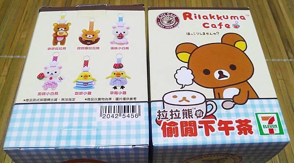 下午茶懶熊盒面01.jpg
