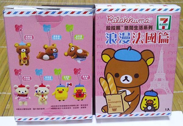 法國懶熊盒面01.jpg