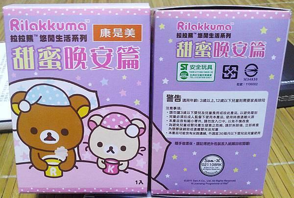 晚安懶熊盒面02.jpg