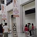 2011木乃伊02.jpg