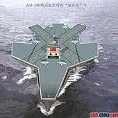 AB6-2海鷗式航空母艦 鎮東海