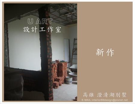 圖形19-5縮圖.jpg