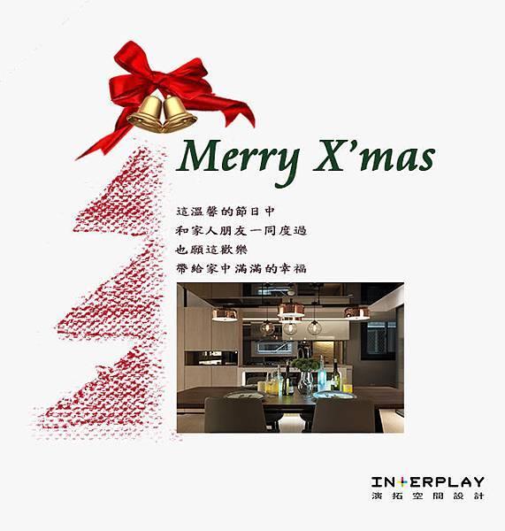 2016聖誕賀卡.jpg