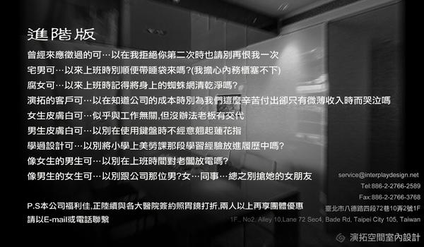 尋人啟事進階版4-2.jpg