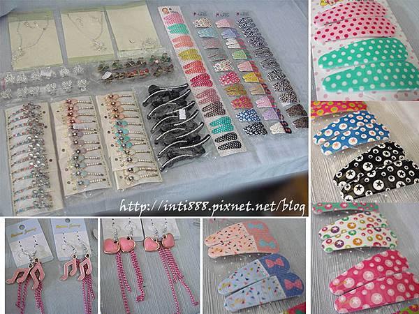 韓系甜美飾品一批16