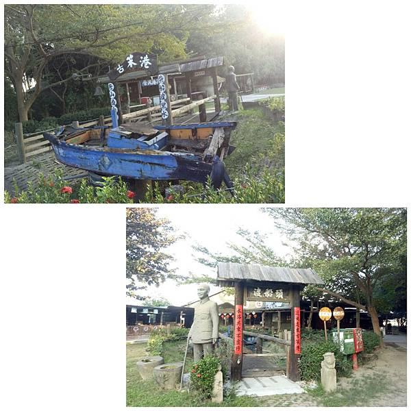 頂菜園8.jpg