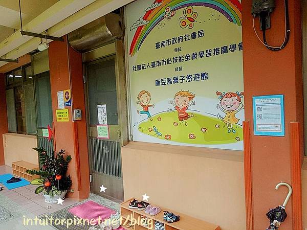 [台南]麻豆安心溜孩的麻豆親子館/鄰近阿蘭碗粿