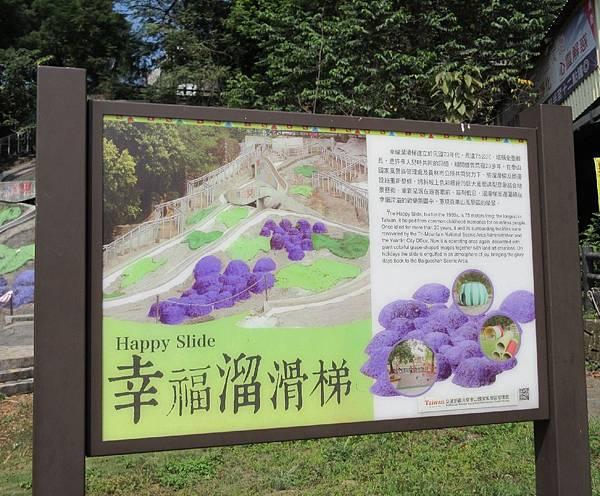 百果山33.jpg