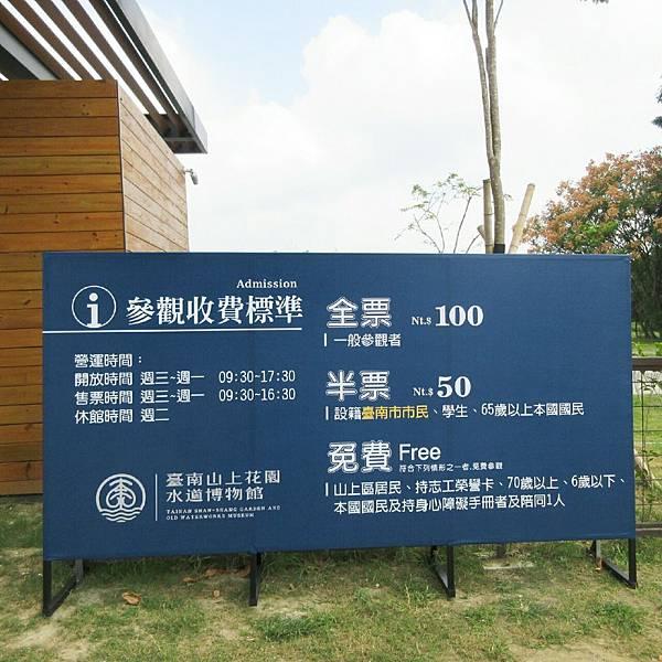 山上水道博物館2.jpg