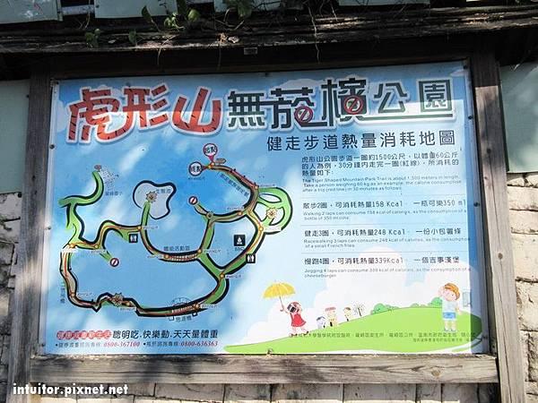 虎形山公園1.JPG