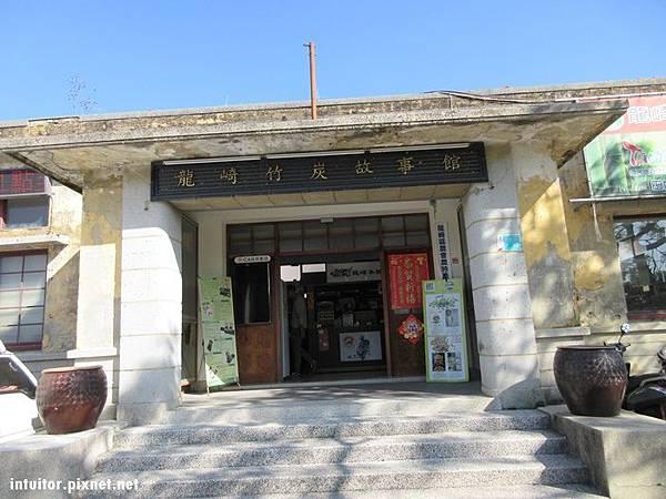 虎形山公園3.JPG