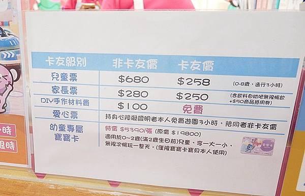 貝兒絲澄清店3.JPG
