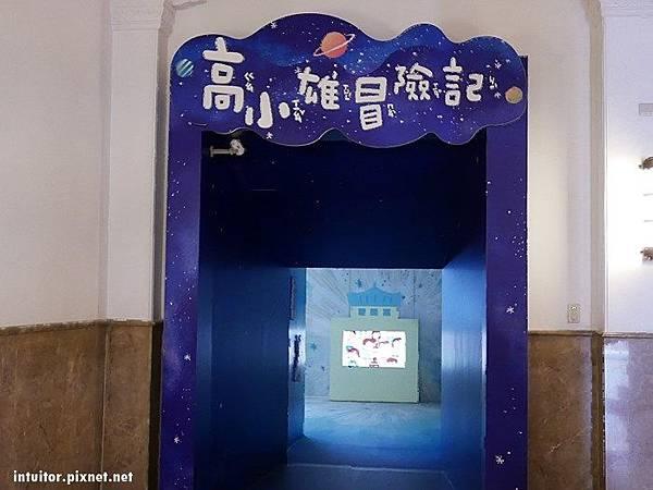 高雄史博館6.JPG