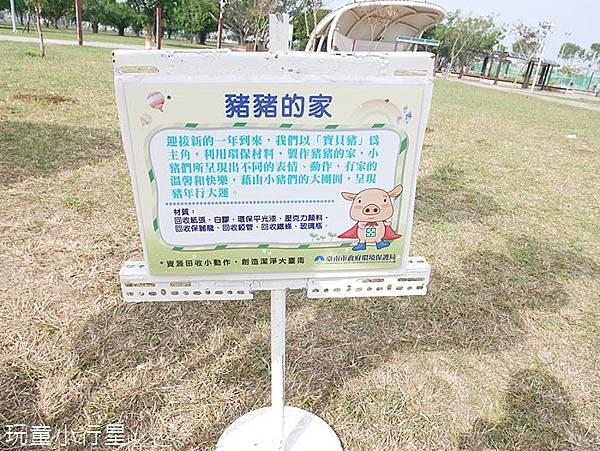 六甲運動公園11.jpg