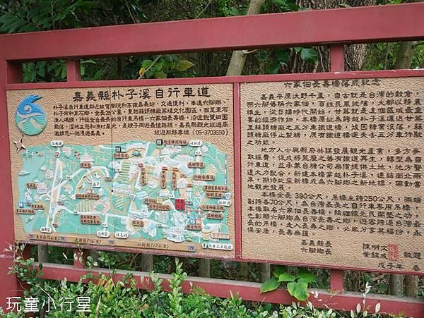 朴子溪自行車道1.JPG
