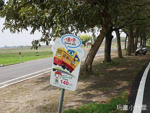 朴子溪自行車道12.JPG