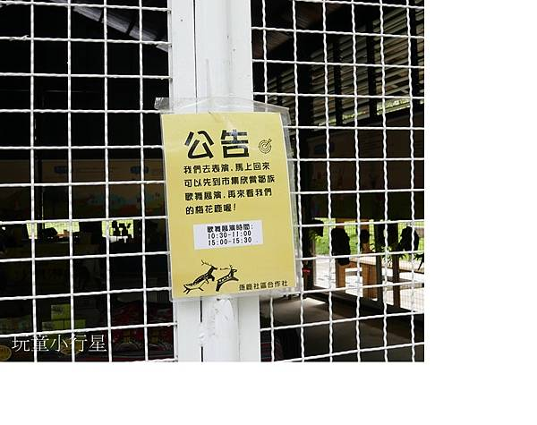 逐鹿梅花路園區9.JPG