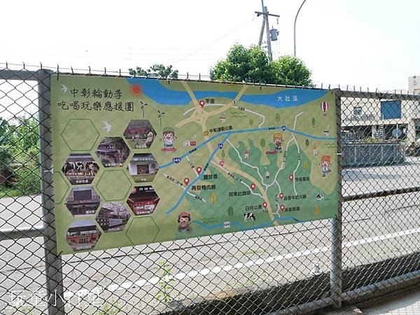 中彰運動公園夢想輪7.JPG