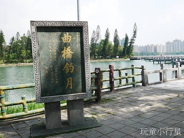 澄清湖風景區兒童樂園8.JPG