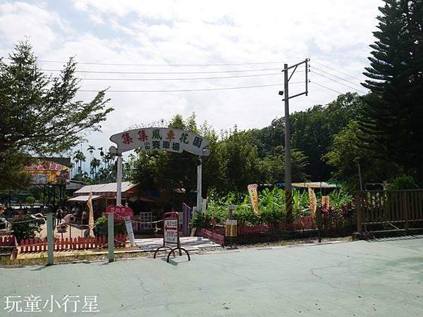 集集環鎮自行道26.JPG