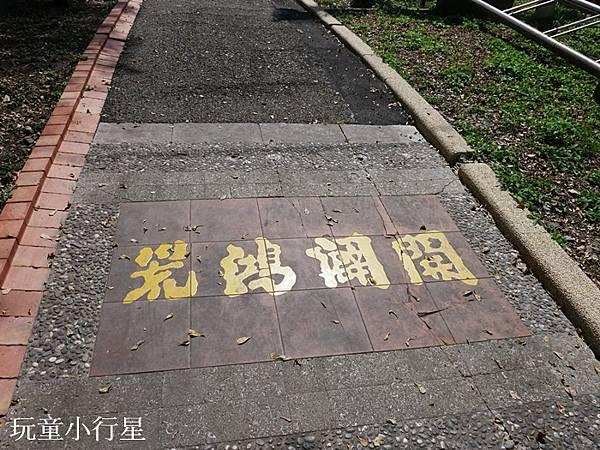 集集環鎮自行道32.JPG