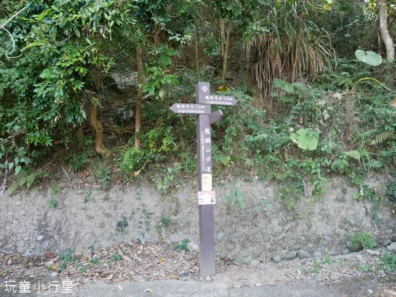 烏山步道龍麟山6.JPG