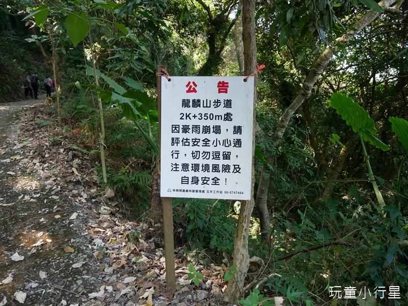 烏山步道龍麟山8.JPG