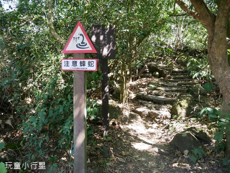 烏山步道龍麟山14.JPG