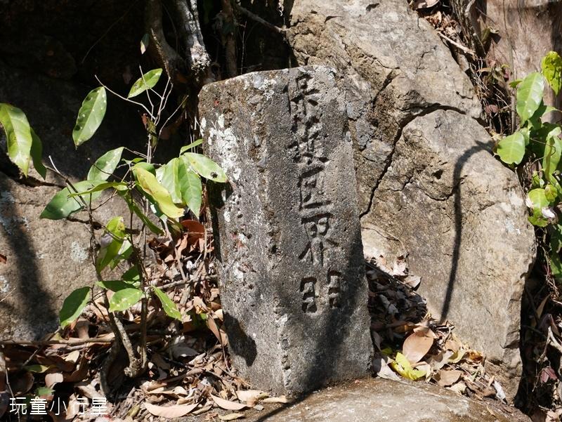 烏山步道龍麟山31.JPG