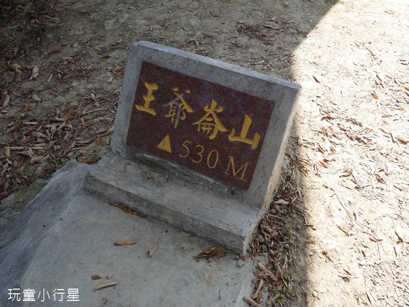 烏山步道龍麟山41.JPG
