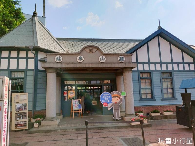 旗山火車站13.jpg
