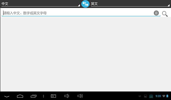 全句翻譯_1
