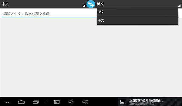全句翻譯_3